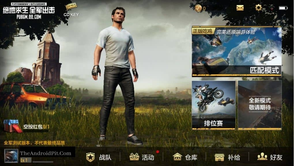 PUBG MOBILE Timi Download