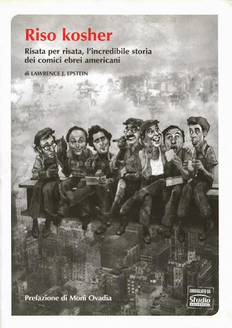 Illustration-artist-leonardo-Rodríguez-Riso-kosher