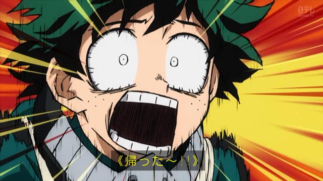 Boku no Hero Academia Season 5 Episode 1