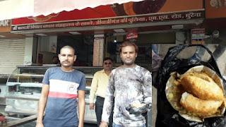 बालाजी मिष्ठान भण्डार की खराब कचौड़ी को लेकर बवाल कलेक्टर से की शिकायत
