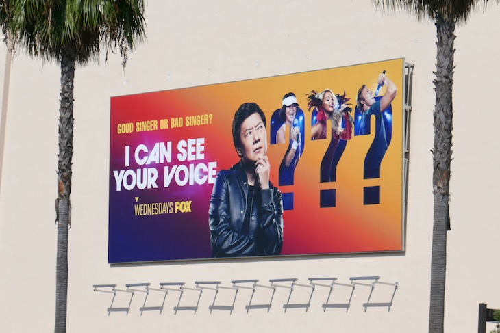 I Can See Your Voice launch billboard