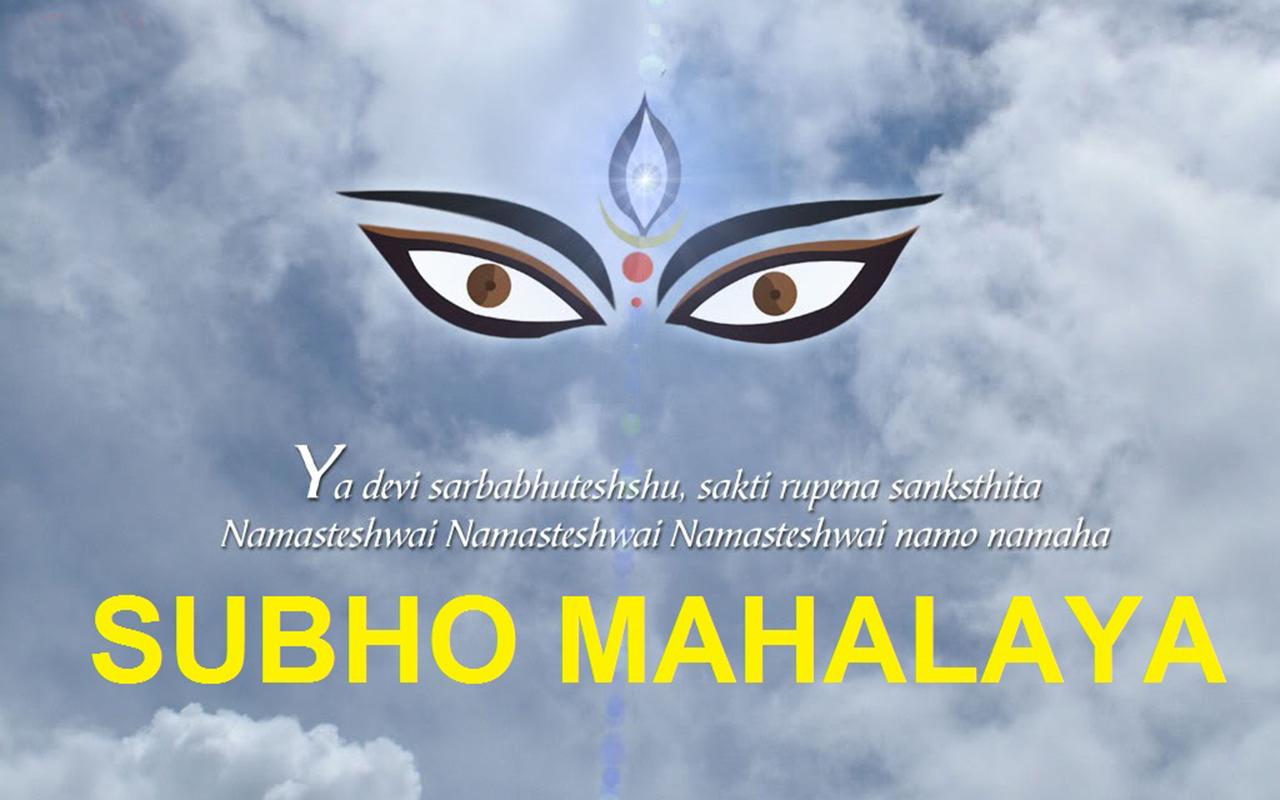Subho Mahalaya Images