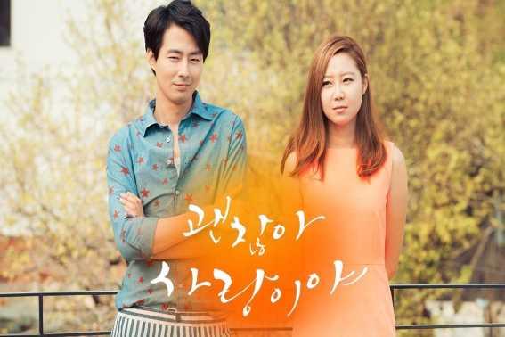Drama Korea Romantis It's Okay That's Love