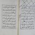 Naskah Pegusten Sultan Kacirbonan, Koleksi Bambang Irianto