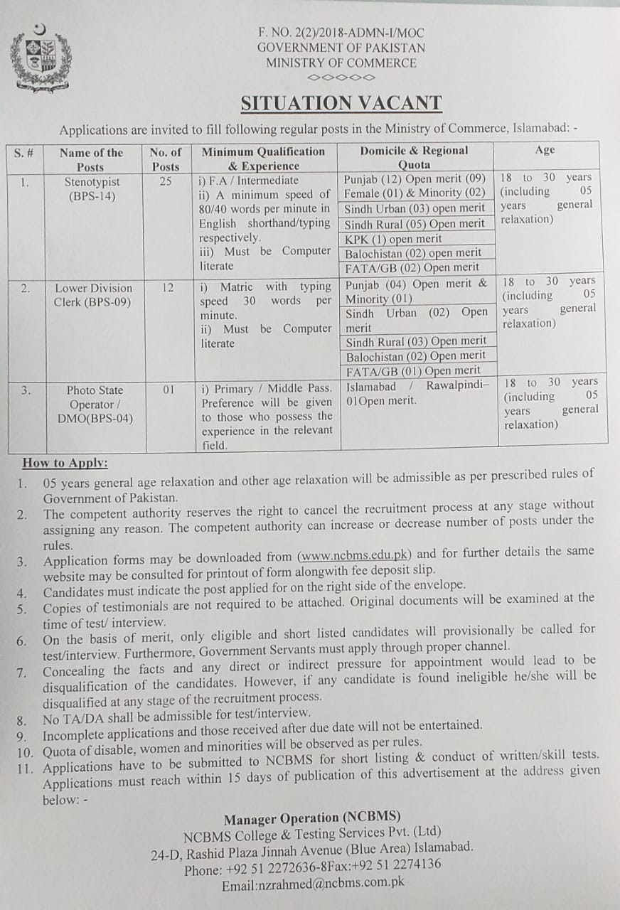 GOVERNMENT OF PAKISTAN MINISTRY OF COMMERCE Jobs 2020