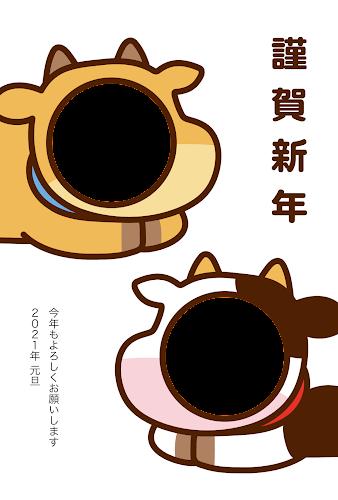 寝そべる牛のイラスト年賀状(丑年・写真フレーム)