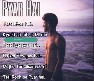 emotional shayari,alone status in hindi