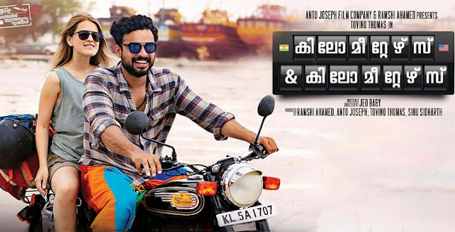 Kilometers and Kilometes movie on asianet