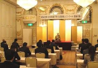 三遊亭楽春講演会 「伝統芸能に学ぶCSマインド&コミュニケーション」