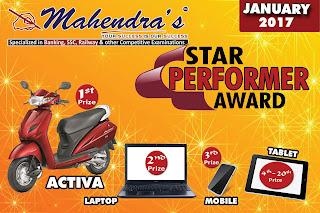Mahendra's Star Performer Award