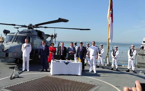 Київ і Лондон будуть разом будувати військові кораблі