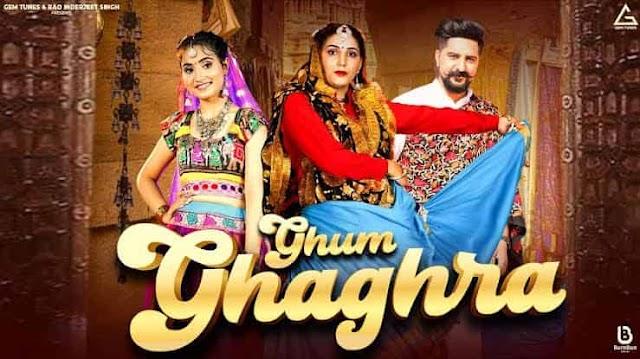 घूम घाघरा Ghum Ghaghra Lyrics in Hindi - Sapna Choudhary