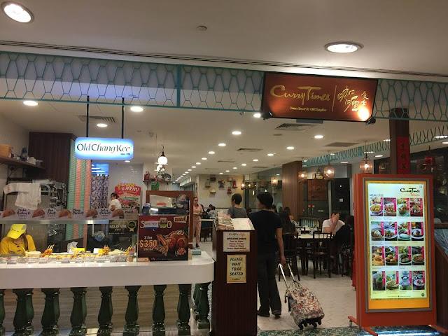 Curry Times Restaurant novena exterior storefront singapore