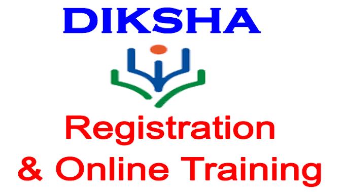 DIKSHA App Download and Registration | दीक्षा पोर्टल में शिक्षक पंजीयन एवं प्रशिक्षण की जानकारी देखें