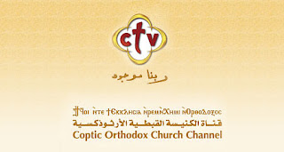 Ctv Channel Frequency , تردد قناة سى تى فى