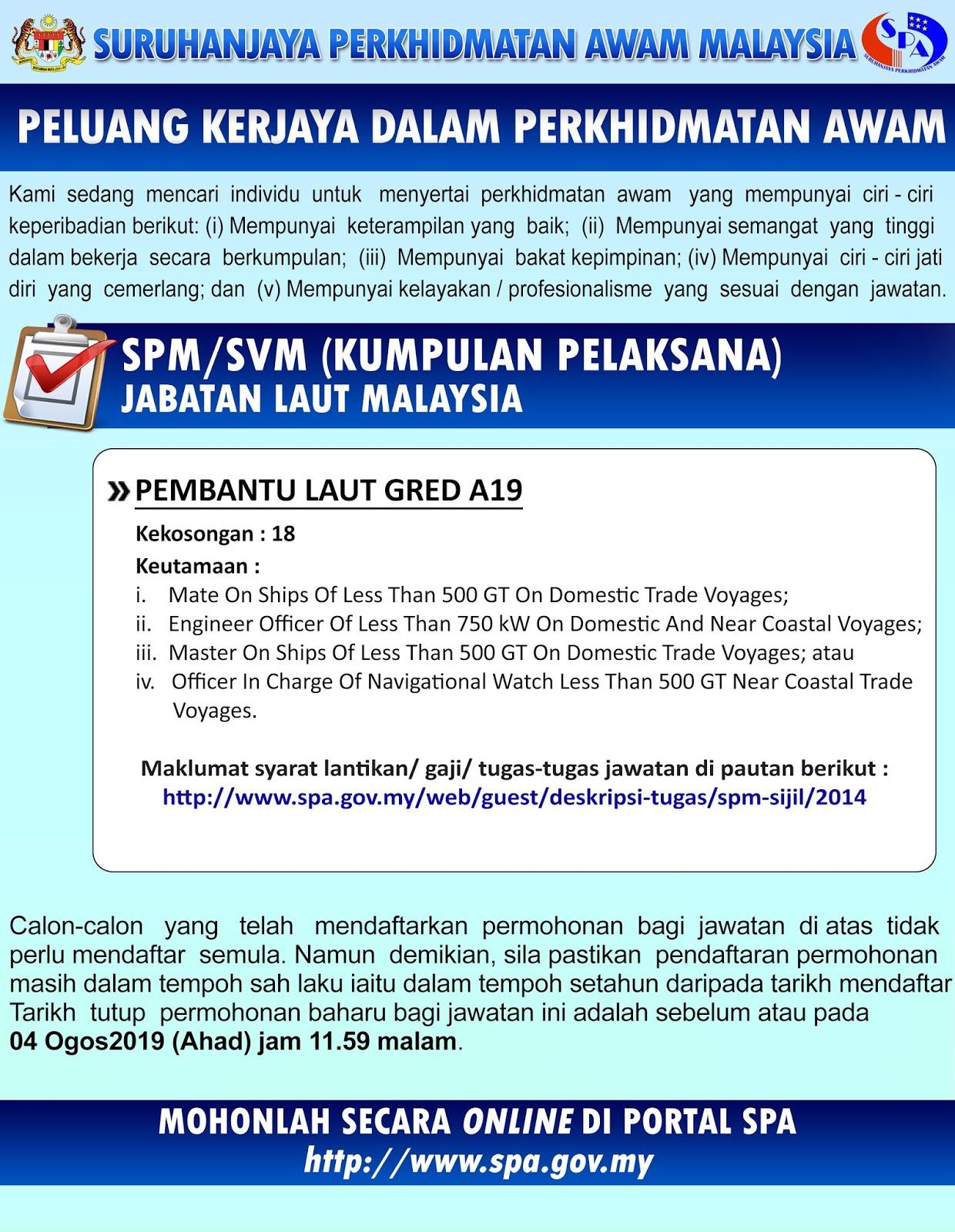 Kekosongan Jawatan Dalam Jabatan Laut Malaysia Pembantu Laut Gred A19 Semakjawatan Com Jawatan Kosong Terkini