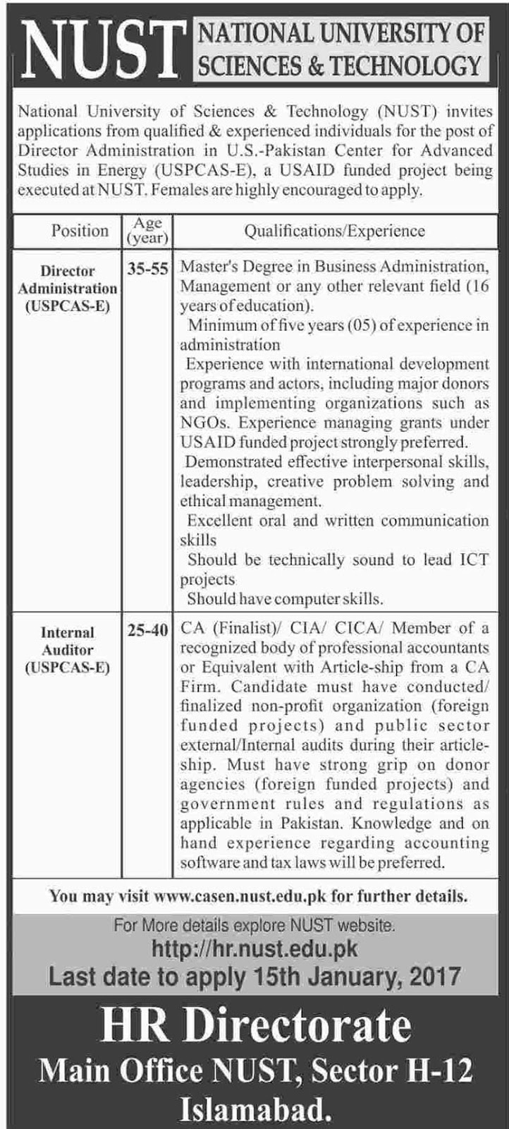 National University of Sciences & Technology Islamabad Jobs