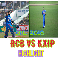 Royal Challengers Bangalore, Kings XI Panjab, Cricket, IPL 2018