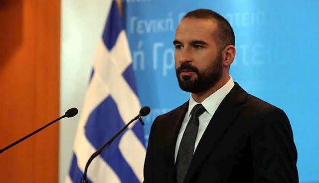 """""""Ball is in Macedonia's court"""" says Greece"""