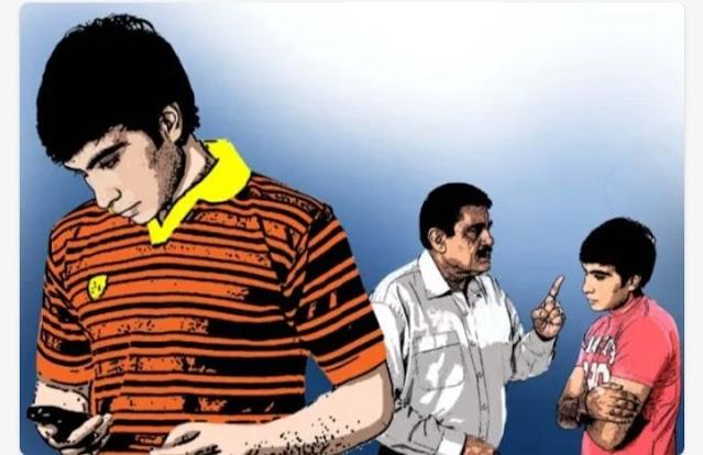 Hindi Short Story Narayana Ban Gaya Gentlemen by Naresh Kumar Pushkarna: नारायण बन गया जैंटलमैन