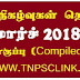 TNPSC Current Affairs March 2018 (Compiled Edition) - Download as PDF
