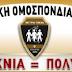Εκσυγχρονισμός του συστήματος προσλήψεων στον δημόσιο τομέα και ενίσχυση του Ανώτατου Συμβουλίου Επιλογής Προσωπικού (Α.Σ.Ε.Π.)