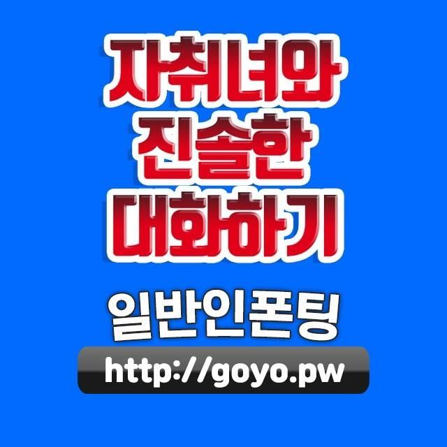 서울성북막노동