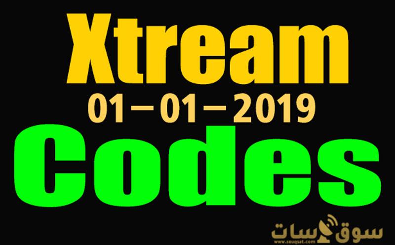 مجموعة اكواد Xtream مدفوعة مجانا