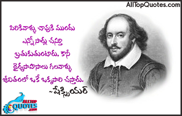 william-shakespeare-quotes-in-telugu-life