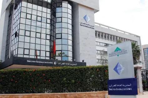 أخبار المغرب: مديرية الضرائب تستقبل الشكايات عبر الأنترنيت
