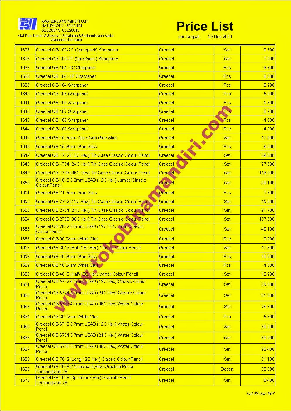 Daftar harga Stationery ATK Kantor juga disediakan oleh www.alattulis.co.id