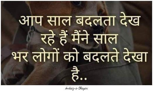 Shayari for all   Latest Shayari   Hindi Status