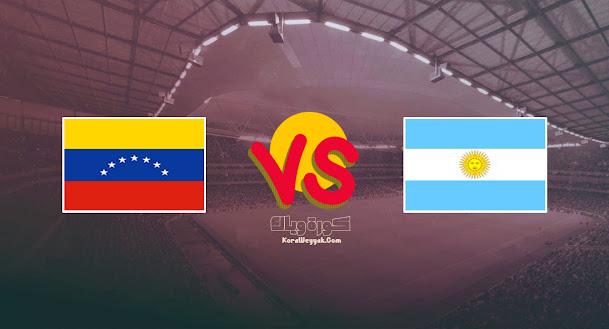نتيجة مباراة فنزويلا والأرجنتين اليوم 3 سبتمبر 2021 في تصفيات أمريكا الجنوبية المؤهلة لكأس العالم 2022
