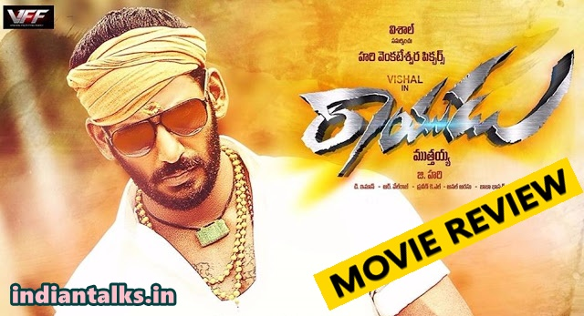 Rayudu-Movie-Review-Rating-Hit-or-Flop-Talk