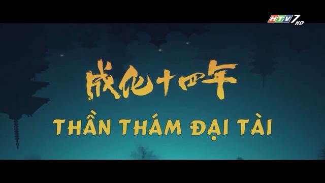 Thần Thám Đại Tài Trọn Bộ Tập Cuối (Phim Trung Quốc HTV7 Lồng Tiếng)