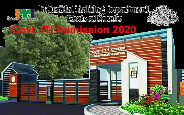 Kerala ITI Admission 2020 started:  ഐ.റ്റി.ഐ പ്രവേശനം ഓൺലൈനായി
