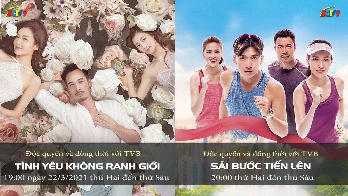 Tình yêu không ranh giới - SCTV9 độc quyền và đồng thời với TVB