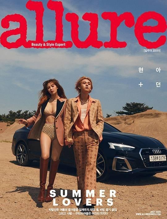 Hyuna ve E'Dawn 'Allure' dergisine poz verdi