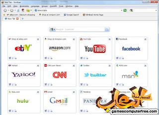 Slimjet Web Browser