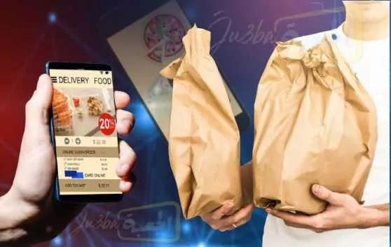 تطبيق مذاقي لتوصيل الطعام في السعودية