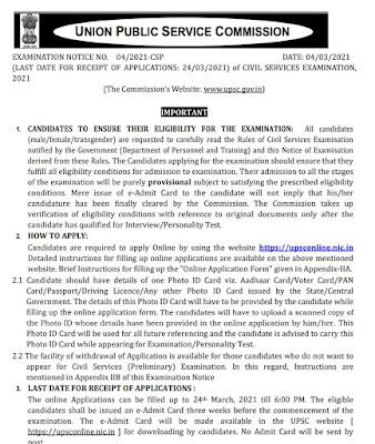 UPSC 2021 Online Registration Notification out