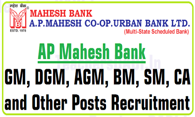 AP Mahesh Bank,GM,DGM,AGM,BM and Other Posts 2016 Recruitment notification