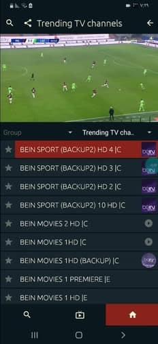 watched app url code, watched app, watched app code, watched app url, watched app for pc