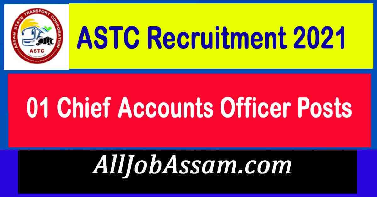 ASTC Recruitment 2021