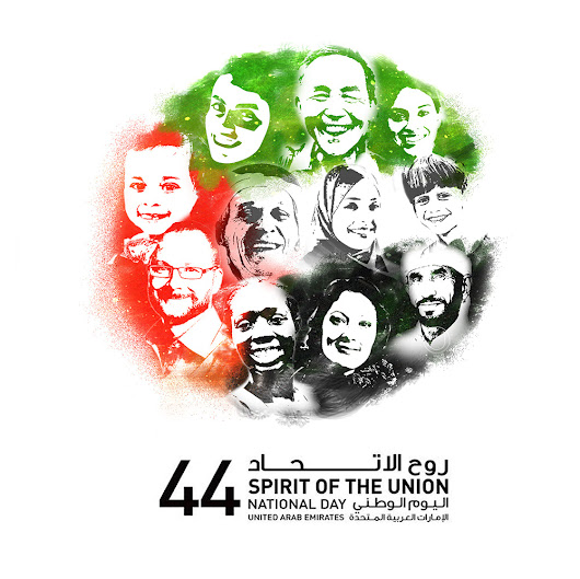 UAE 44th National Day Design