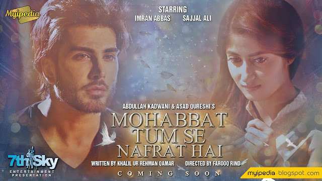 Mohabbat Tum Se Nafrat Hai A Love Story Starting Sajal Ali & Imran Abbas Naqvi