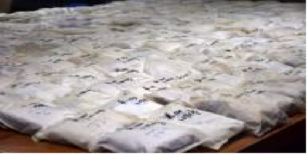 amiritsar-ke-pass-2600-core-rupees-kimat-ki-heroin-pakdi
