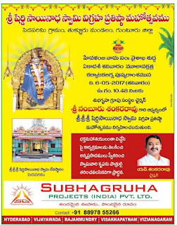 Subhagruha Projects