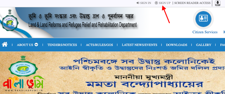 BanglarBhumi User Registration Online - Step 1