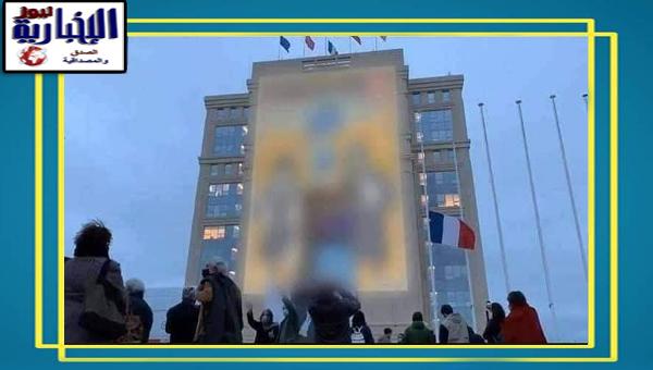 وضع صورة مسيئة للرسول صل الله عليه وسلم باحد المباني في فرنسا